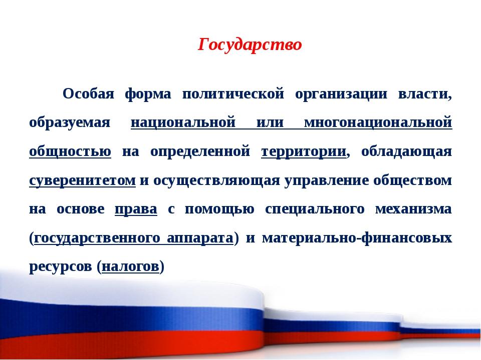 Источники http://yadi.sk/d/NEZoZ7Ls4QABh шаблон теста http://mirpps.ru/shablo...
