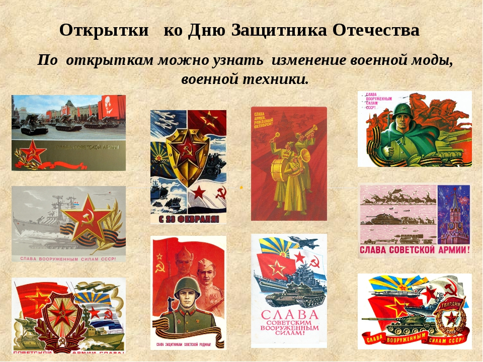 Днем, история открытки картинки