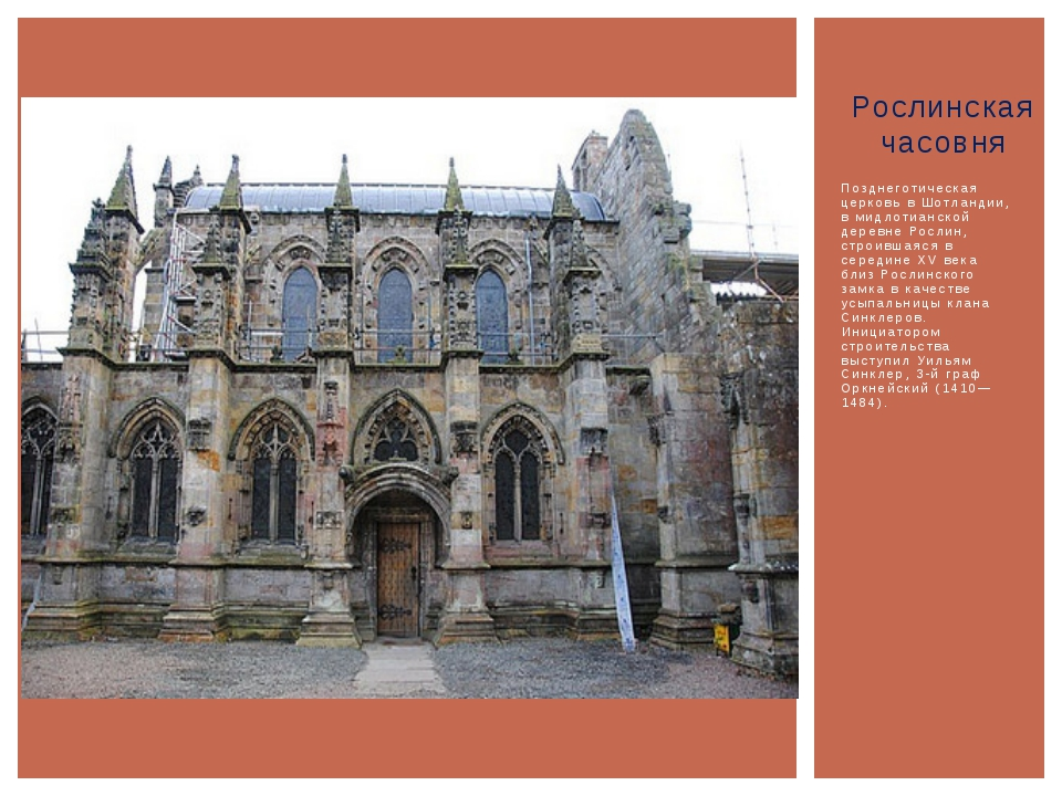 С точки зрения архитектурной и исторической замок являлся одним из самых знач...