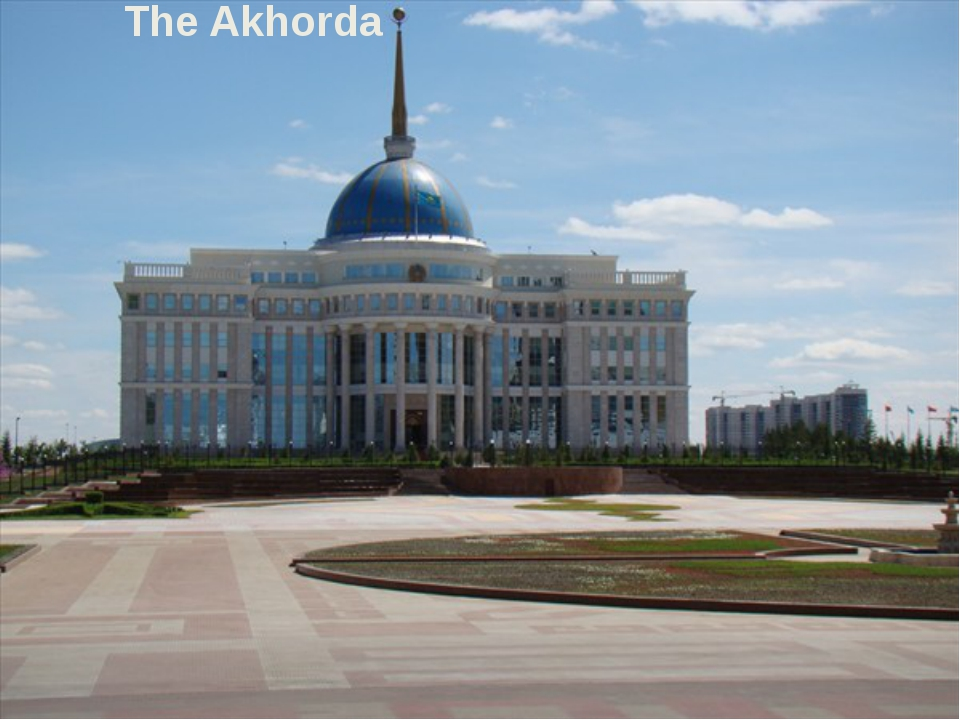 The Akhorda
