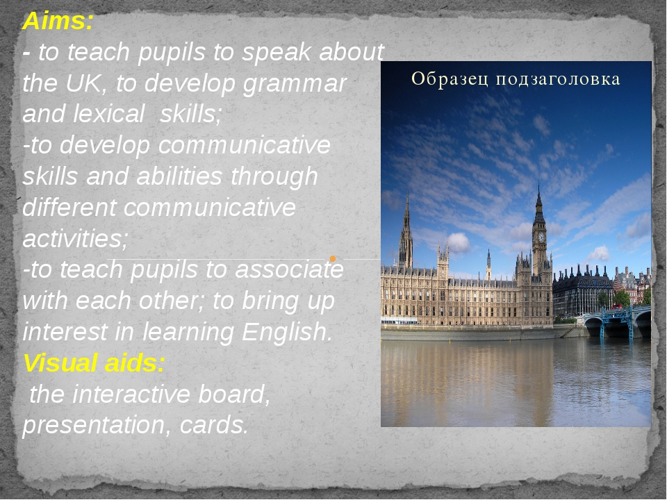 Aims: - to teach pupils to speak about the UK, to develop grammar and lexica...
