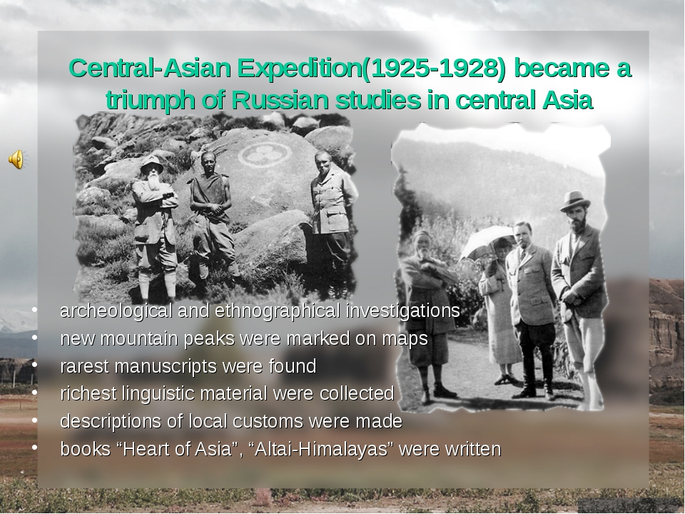 Central-Asian Expedition(1925-1928) became a triumph of Russian studies in ce...