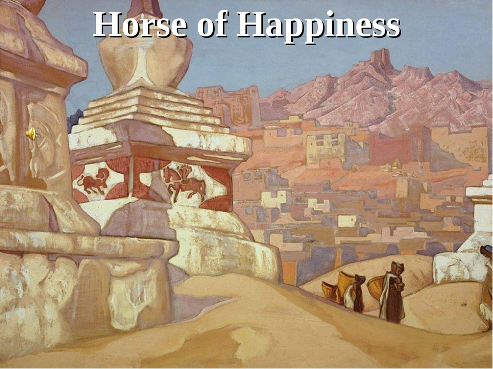 Horse of Happiness