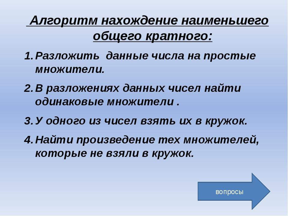 http://im6-tub.yandex.net/i?id=313833065-30-72 http://img1.liveinternet.ru/im...