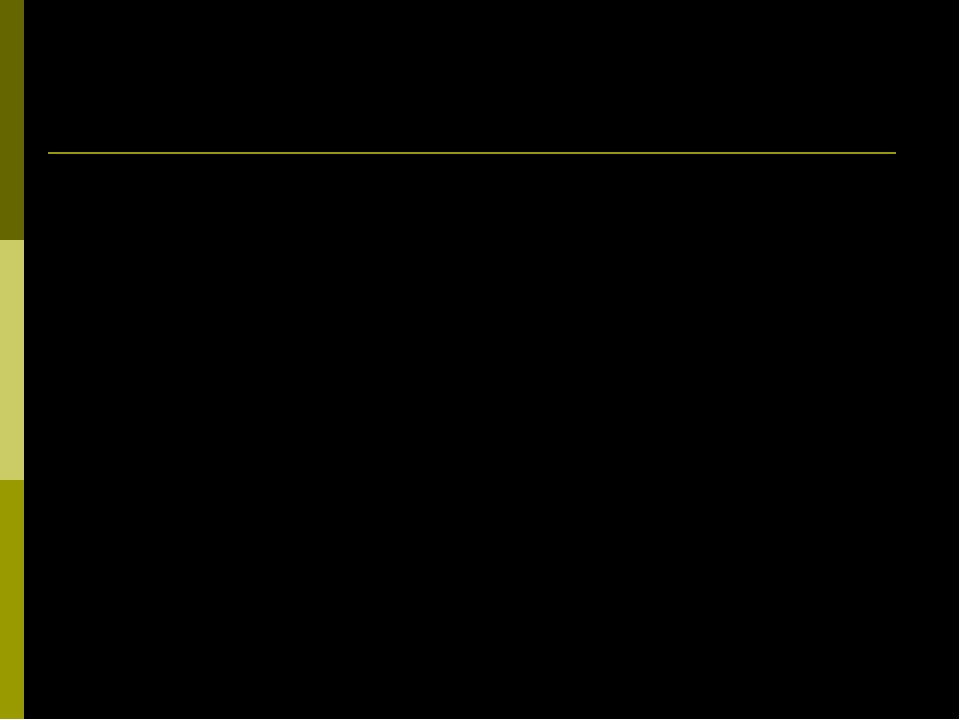 1. ΔАМТ= ΔВРК. Выпишите: а) равные стороны; б) равные углы. 2. Начертите треу...