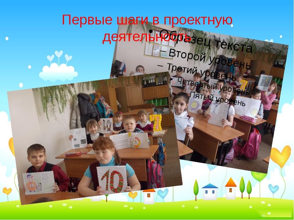 Всероссийский блиц-турнир «Второклассник в стране знаний»