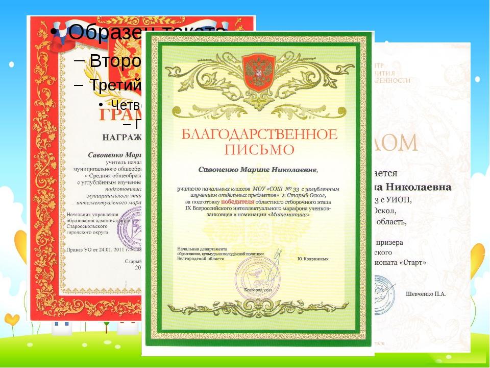 Всероссийский блиц-турнир «Математические ступеньки»