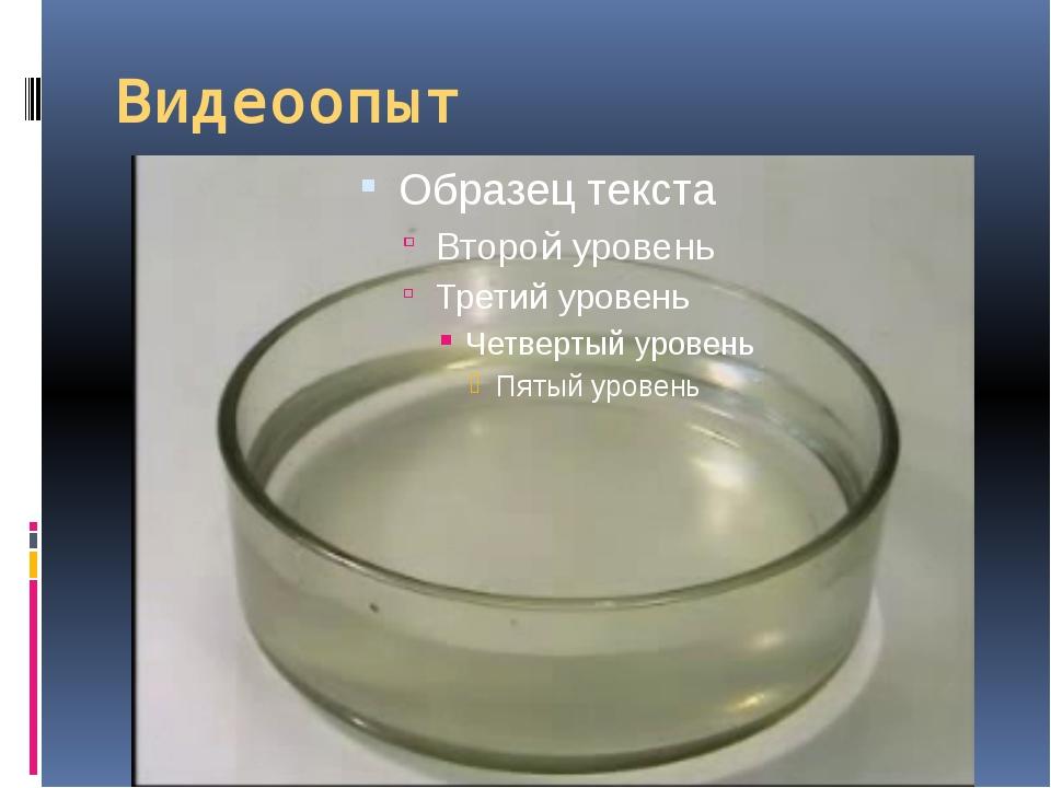 Реакц А + В → АВ простое простое сложное вещество вещество вещество Между про...