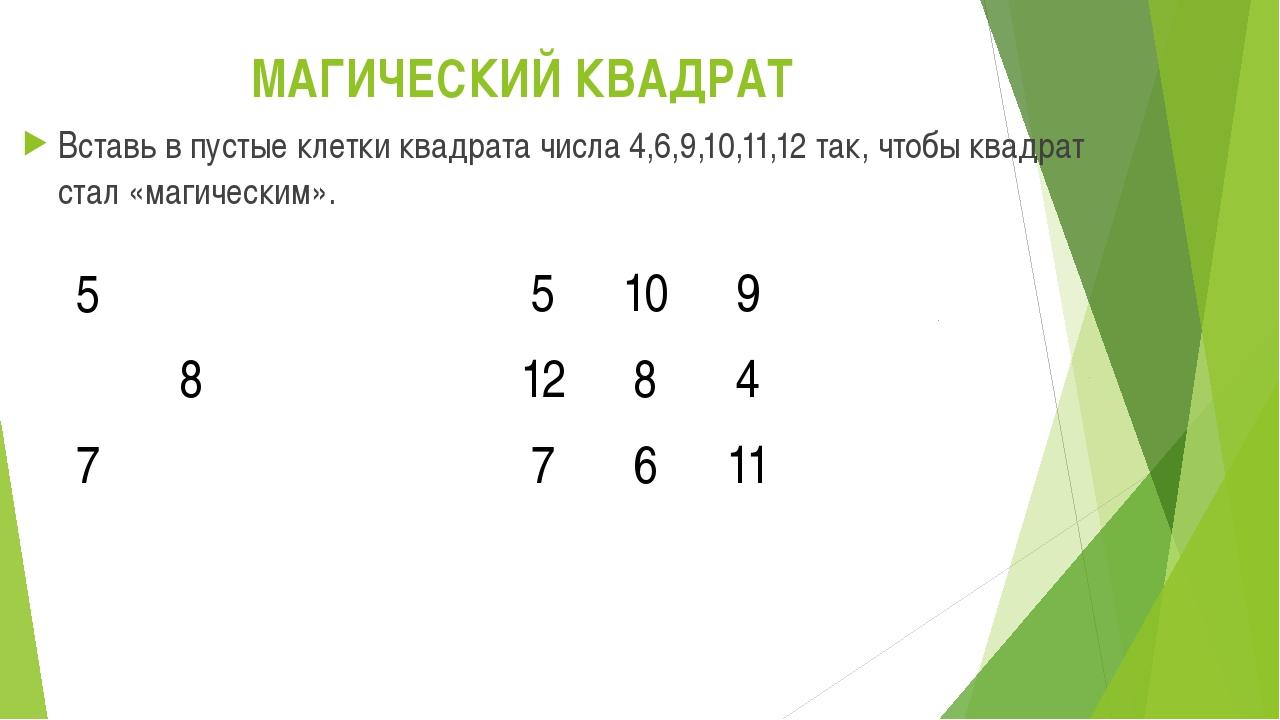 Решение олимпиадных математических задач за 8 класс текстовые задачи с процентами решение