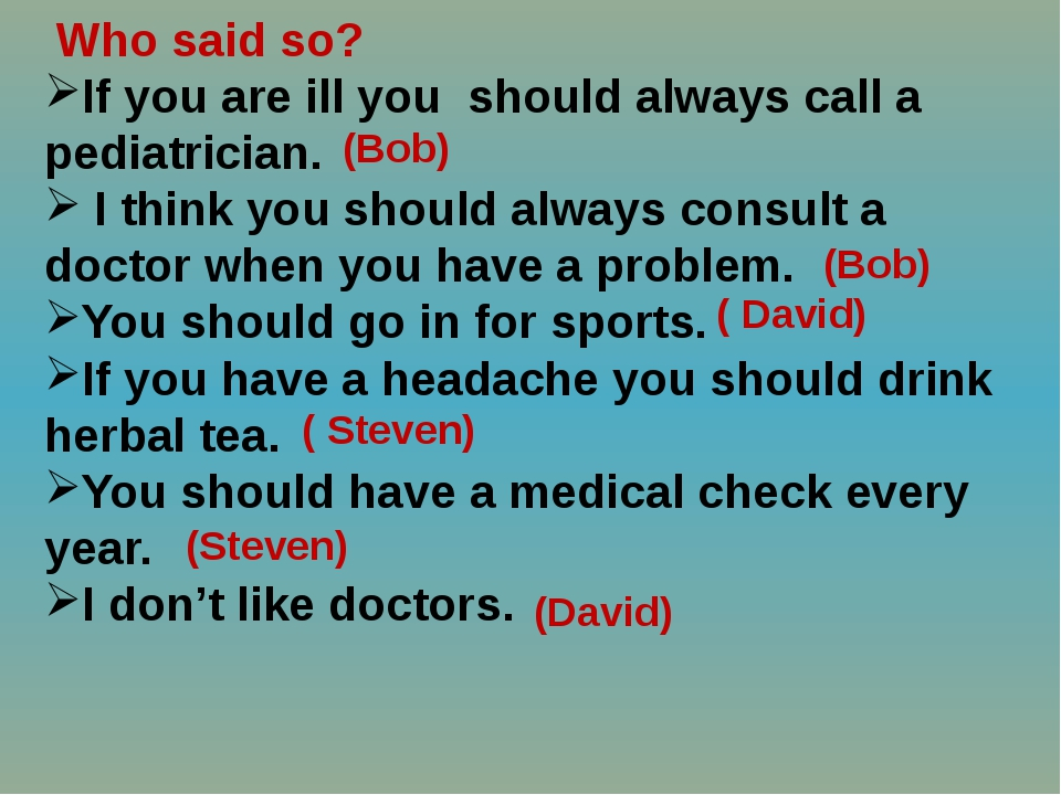 Who said so? If you are ill you should always call a pediatrician. I think y...
