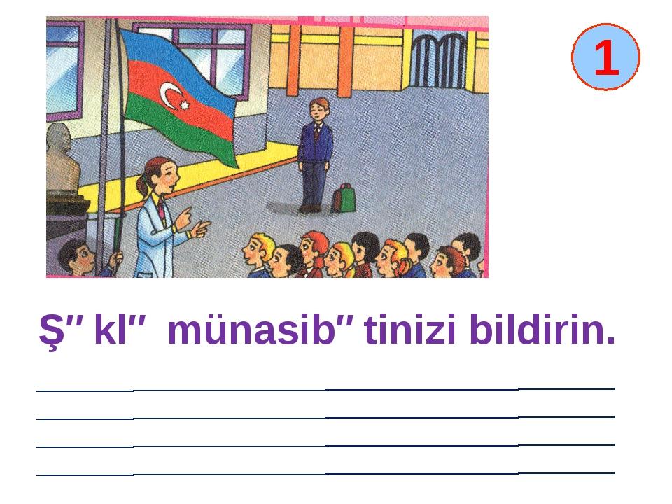 Şəklə münasibətinizi bildirin. 1