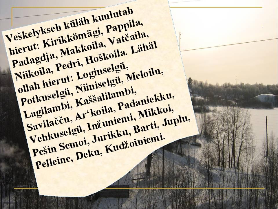 Veškelykseh küläh kuulutah hierut: Kirikkömägi, Pappila, Padagdja, Makkoila,...