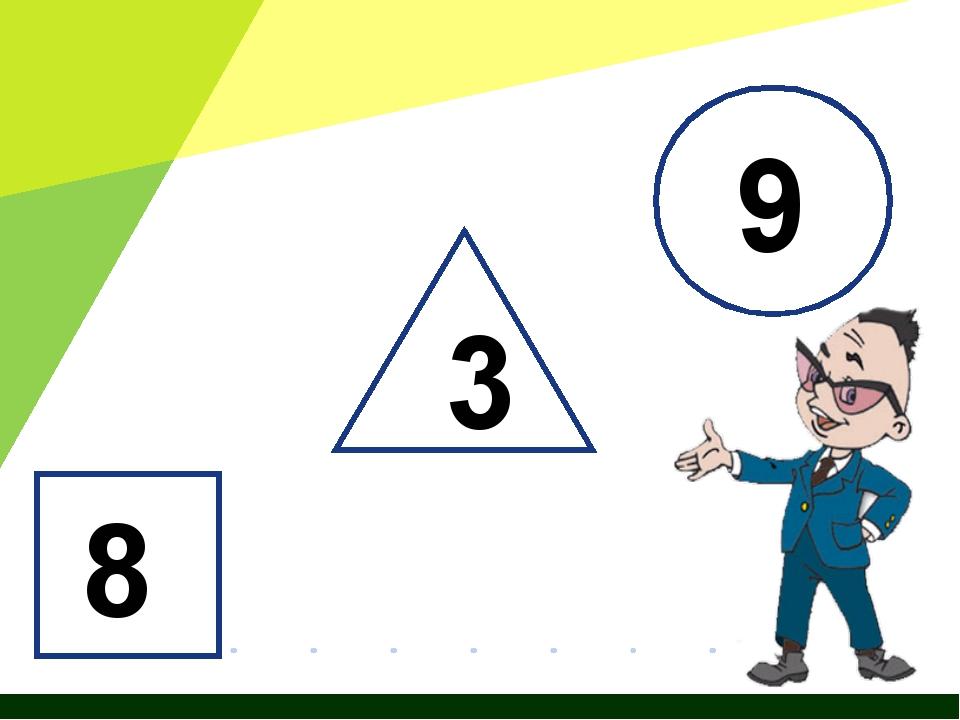 8 3 9 Журнал «Математика» №15/2011
