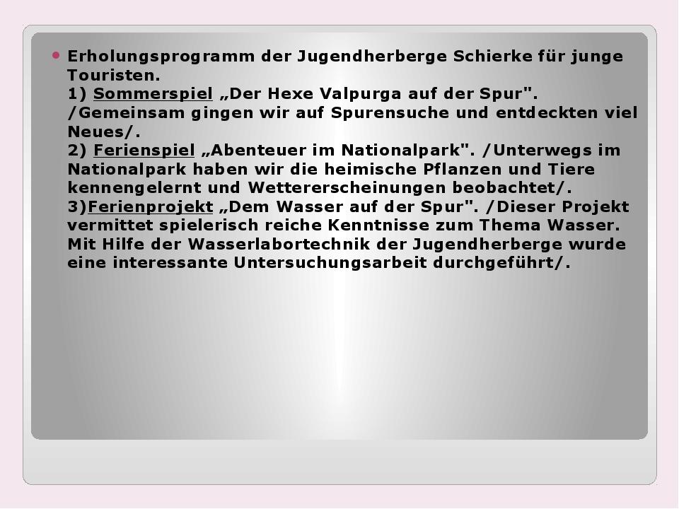 Erholungsprogramm der Jugendherberge Schierke für junge Touristen. 1) Sоmmer...