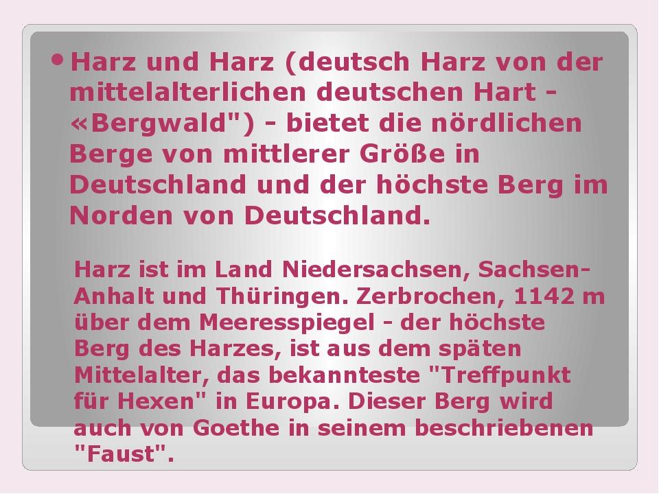 Harz und Harz (deutsch Harz von der mittelalterlichen deutschen Hart - «Berg...