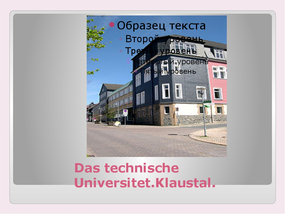 Das technische Universitet.Klaustal.