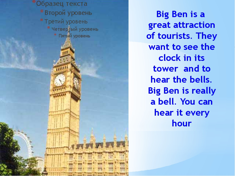 Big Ben is a great attraction of tourists. They want to see the clock in its...
