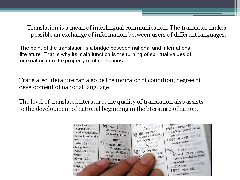 Translation is a mean of interlingual communication. The translator makes pos...