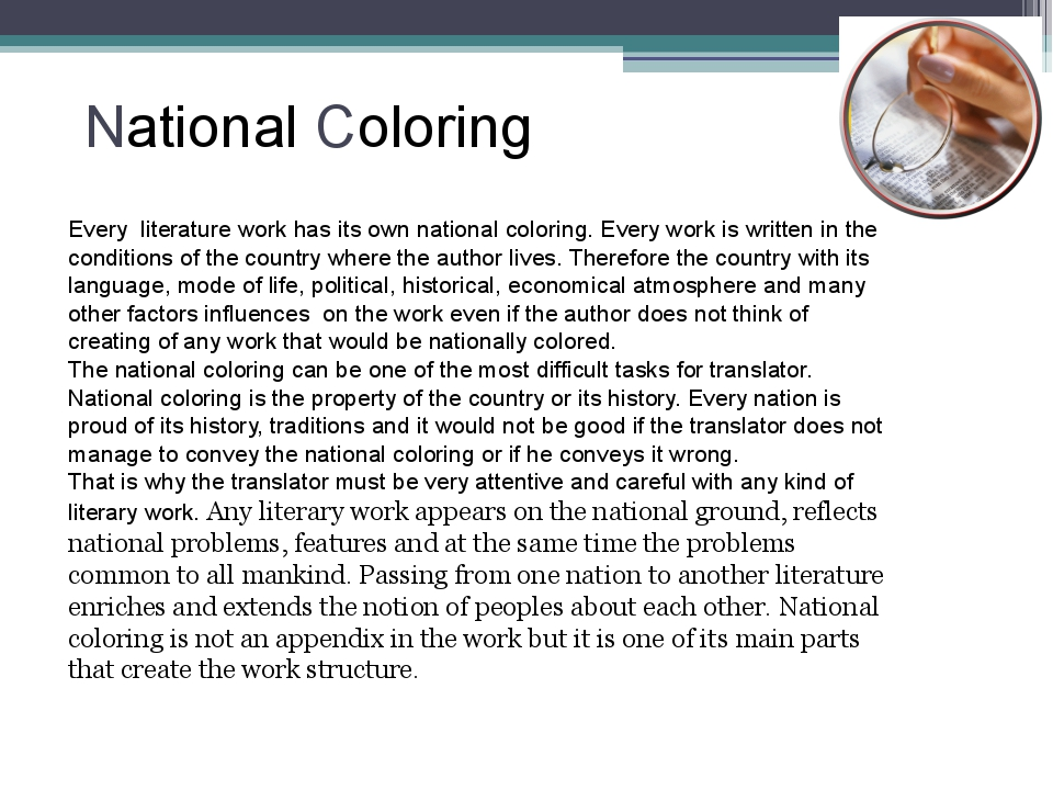 National Coloring Every literature work has its own national coloring. Every...