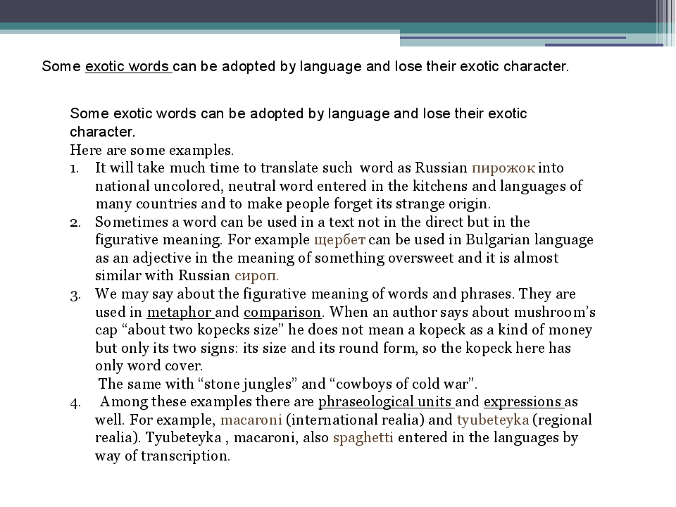 Some exotic words can be adopted by language and lose their exotic character....