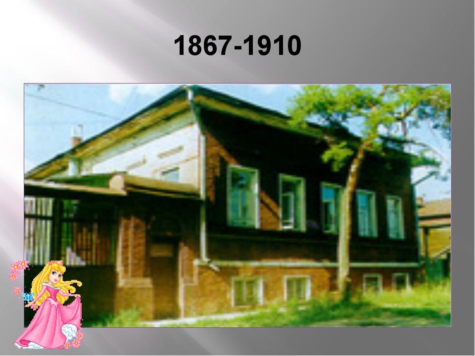 1867-1910