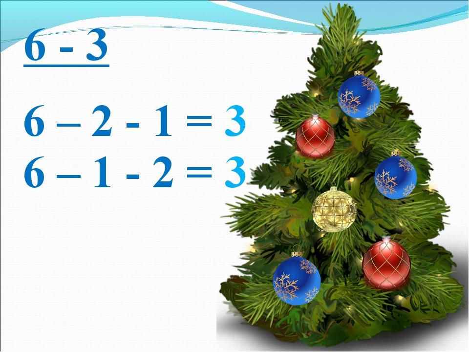 6 - 3 6 – 2 - 1 = 6 – 1 - 2 = 3 3