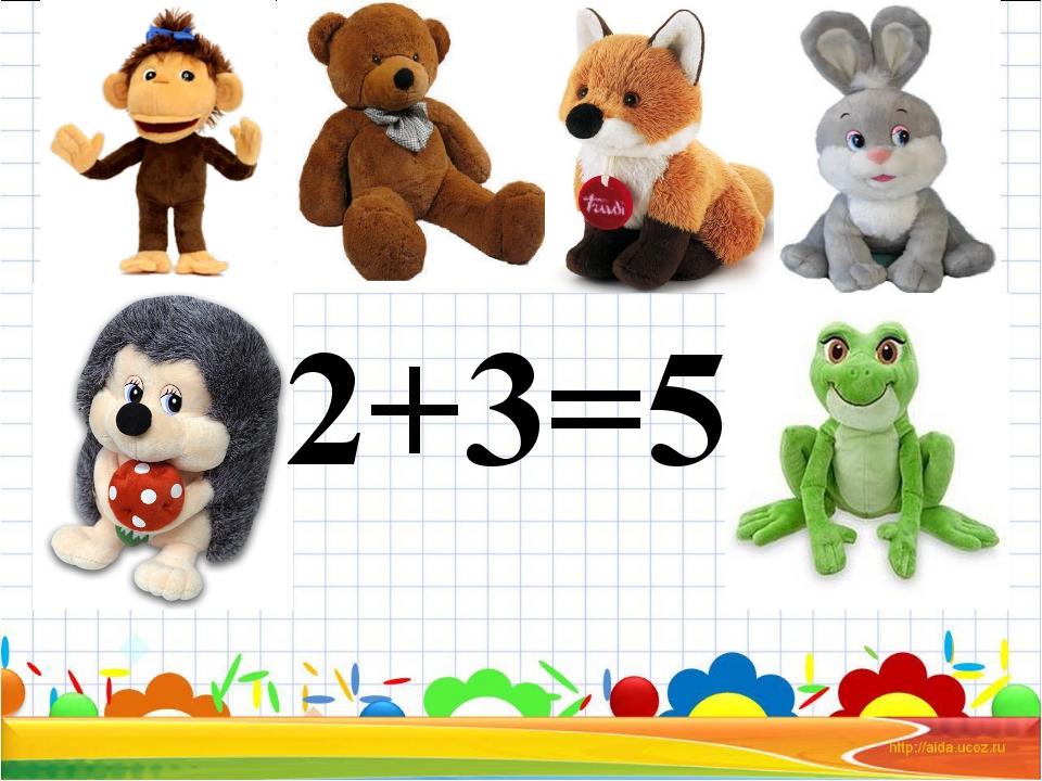2+3=5