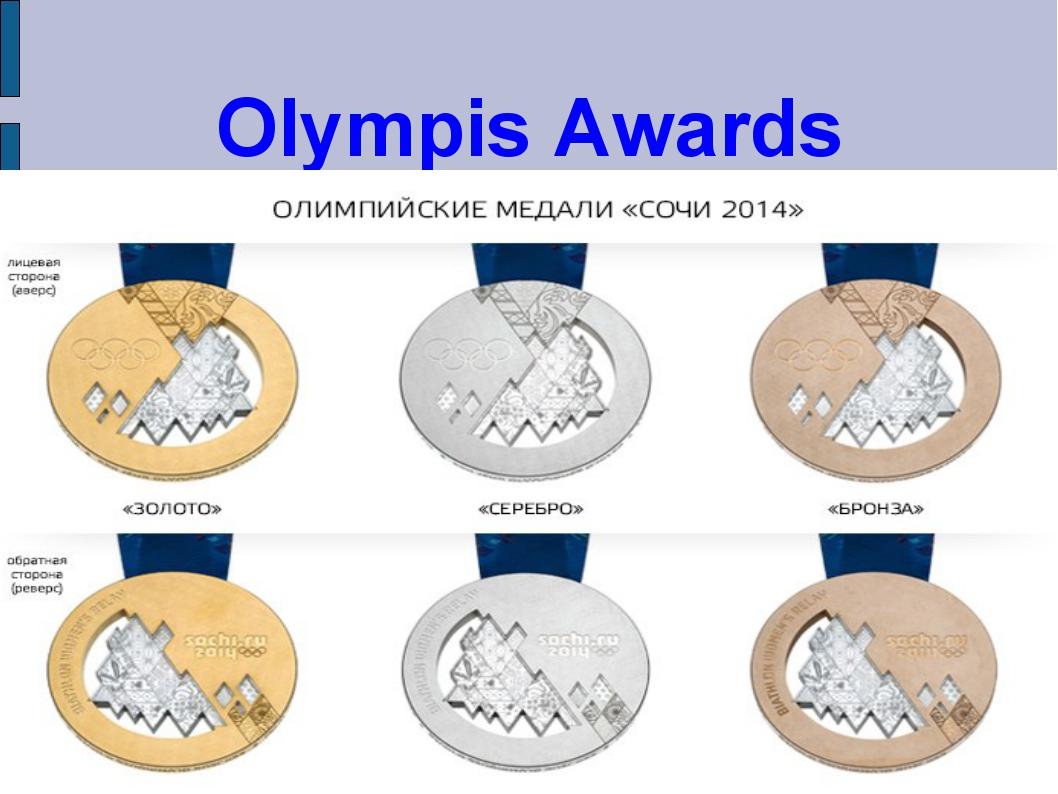Olympis Awards