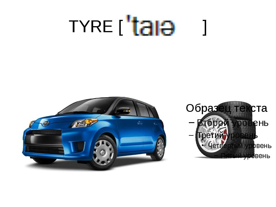 TYRE [ ]