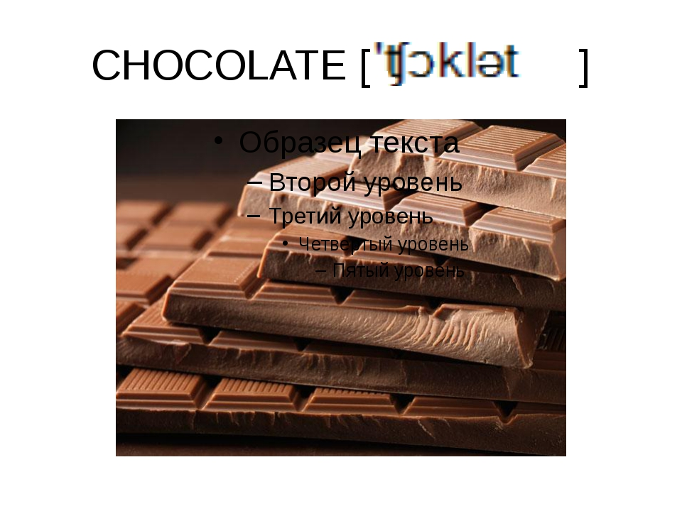 CHOCOLATE [ ]