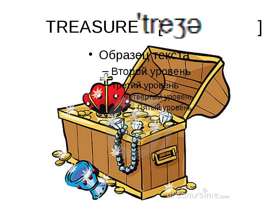 TREASURE [ ]