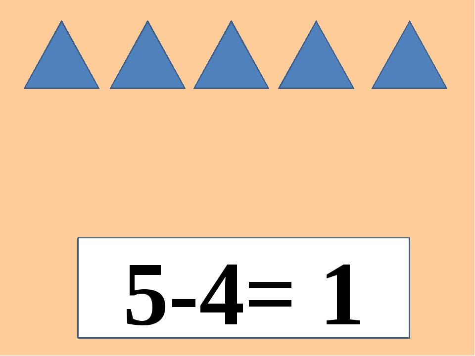 5-4= 1