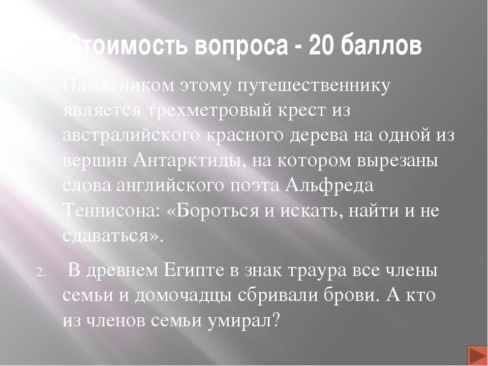 Конкурс «Коррида»