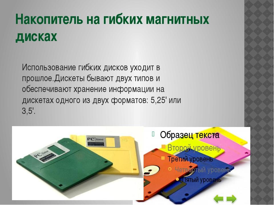 fLASH-карта Multimedia Card (MMC) и Secure Digital (SD) SmartMedia Memory Sti...