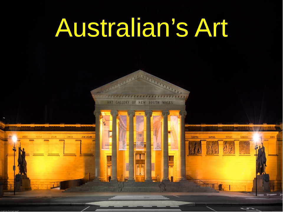 Australian's Art