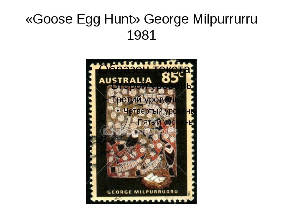 «Goose Egg Hunt» George Milpurrurru 1981