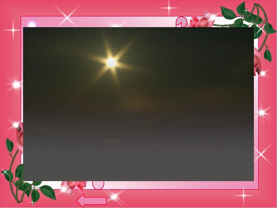 Какую звезду называют путеводной? полярную