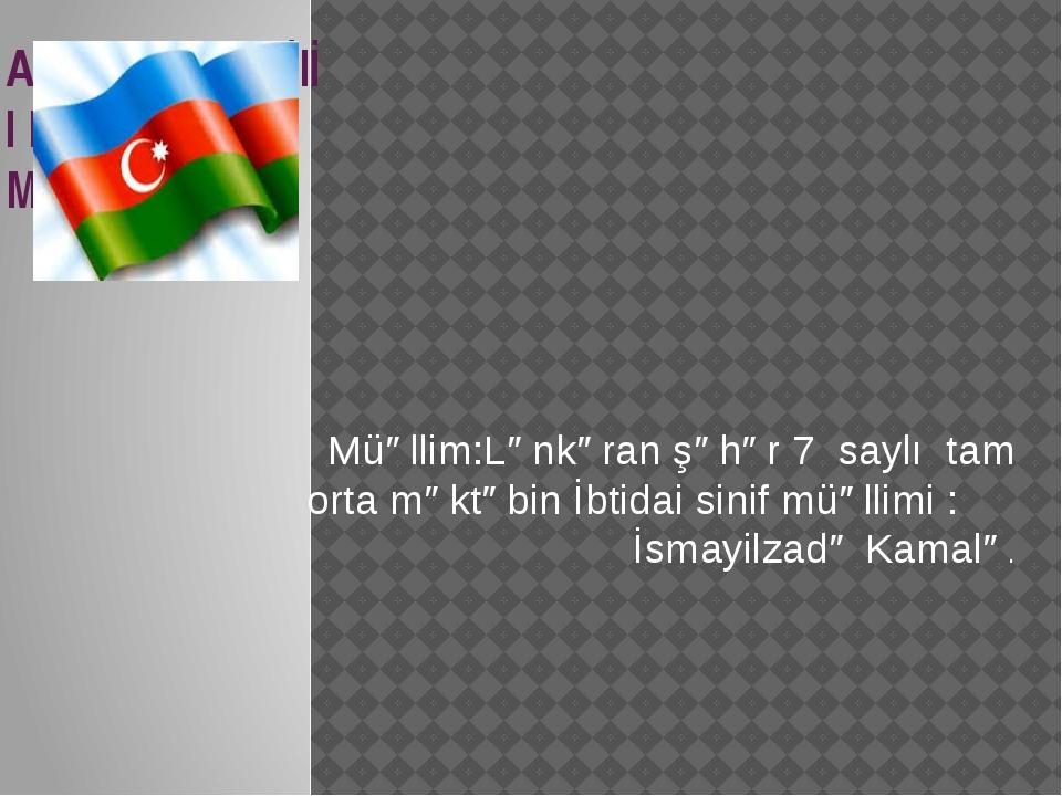 Azərbaycan dİlİ I I sİnİf Mövzu: Quşlar. Müəllim:Lənkəran şəhər 7 saylı tam o...