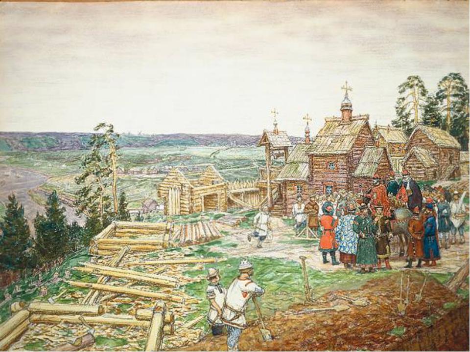 Основание Москвы. Постройка первых стен Кремля Юрием Долгоруким в 1156 году.