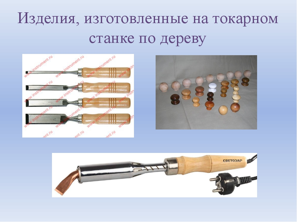 Изделия, изготовленные на токарном станке по дереву