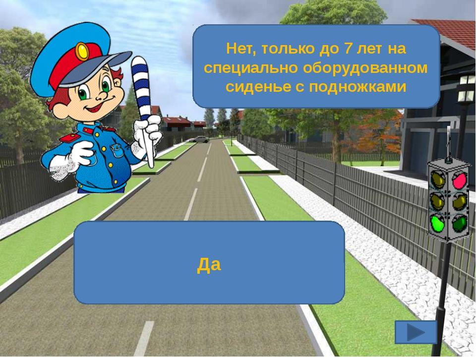 Можно ли пешеходу пользоваться транспортным светофором, если нет пешеходного?...