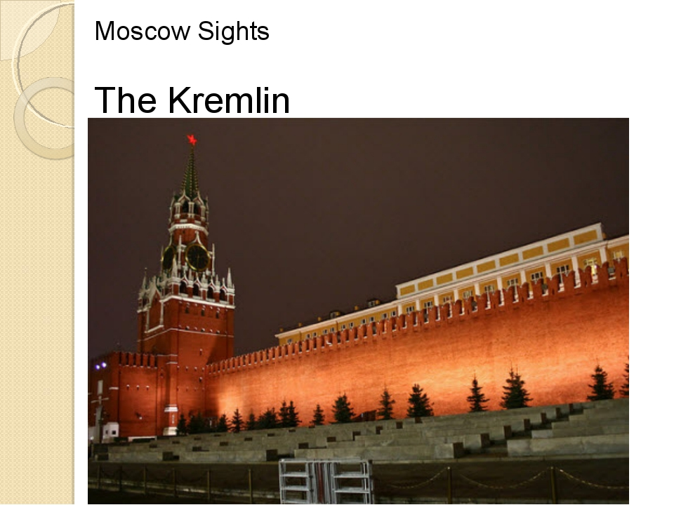 Moscow Sights The Kremlin