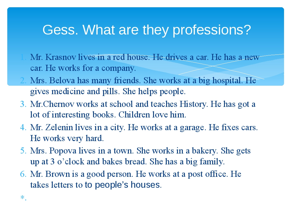 Gess. What are they professions? Mr. Krasnov lives in a red house. He drives...