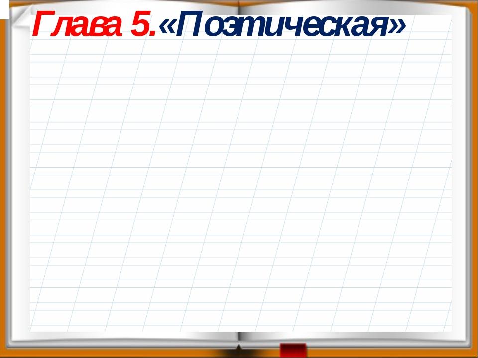«Как бы жили мы без книг»С. Михалков. 1.Мы дружны с печатным...