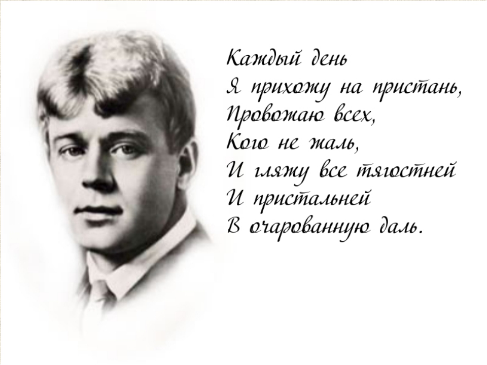 Памятники поэту в городах России в Липецке в Черкесске в Краснодаре