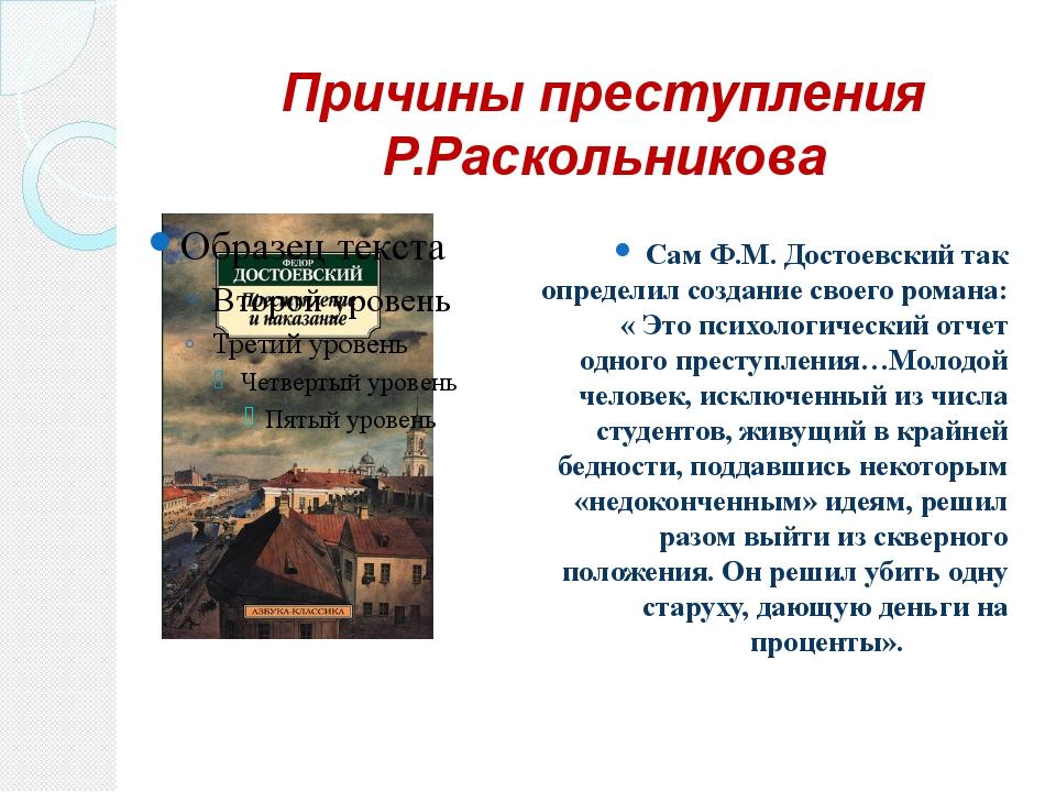Ст 308 1 гк рф комментарий
