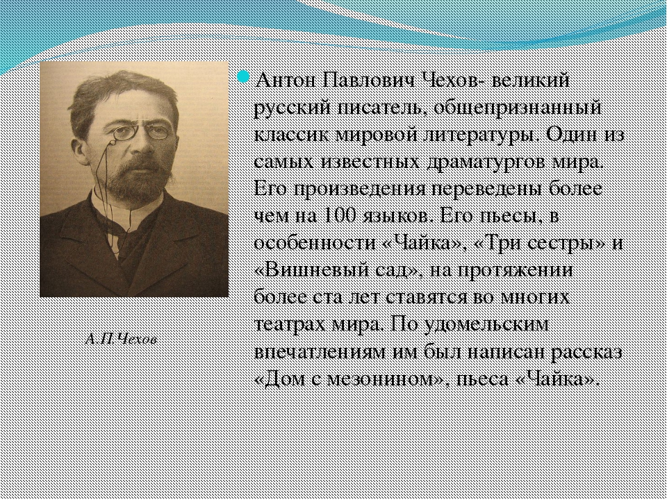 Рустанович николай дмитриевич поэт лирик стихи никулина