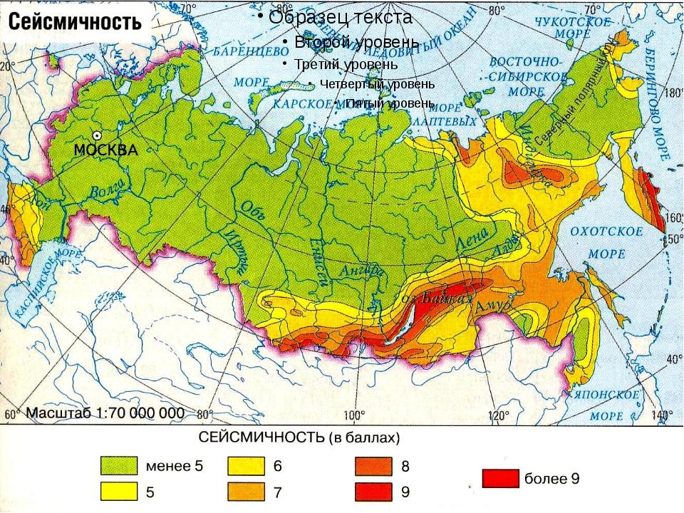 Селевые потоки Сель— поток с очень большой концентрацией минеральных частиц,...