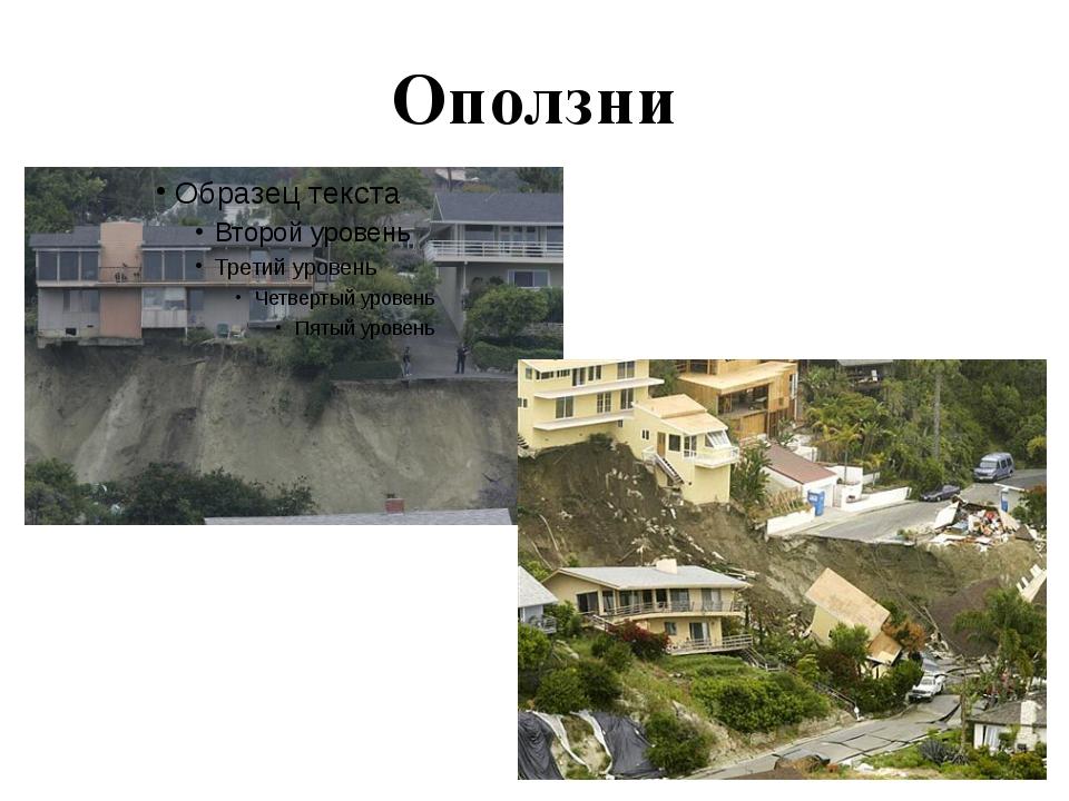 Проверь себя Территория Природное явление 1.Дальний Восток А,Б,Г,В,Д 2.Алтай...