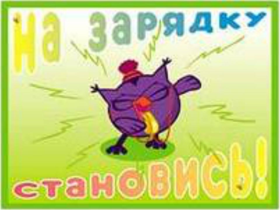 Учитель английского языка МБОУ СОШ№ 16 Чаюкова Оксана Ивановна Краснодарский...